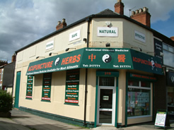 east Hull branch at 319 Holderness Road
